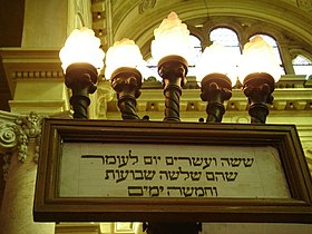 In the Alexandria synagogue (389489291).jpg