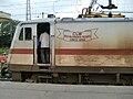 Indian EL 30245.jpg