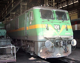 Pilot (locomotive) - Pilot of a modern locomotive. (Indian locomotive class WAG-9)