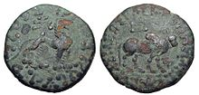 Bronze coin of Indo-Scythian King Azes