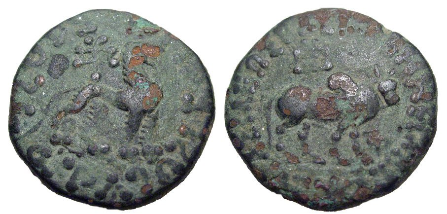 Indo Scythian Bronze Coin from reign of Azes I
