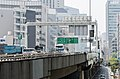 Inner Circular Route (C1, Shuto Expressway) near Kasumigaseki, Tokyo 20130810 2.jpg