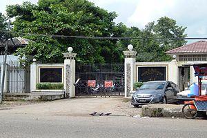 Myingyan Prison