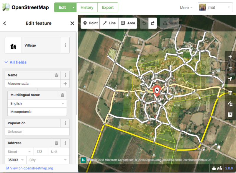 File:Interface for adding label data in OpenStreetMap.png