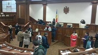 Parliament of the Republic of Moldova - Image: Interiorul Parlamentului RM (Ziua uşilor deschise)