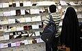 Invitation card shops in Tehran 17.jpg