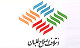 Iranian reform movement logo.jpg