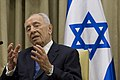 Israeli President Shimon Peres speaks during a meeting with Secretary of Defense Chuck Hagel in Jerusalem, April 22, 2013.jpg