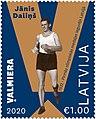 Jānis Daliņš 2020 stamp of Latvia.jpg