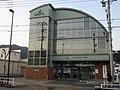 JA Akigawa Itsukaichi branch.jpg