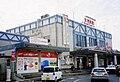 JRKyushi Sasebo Station 200110.jpg