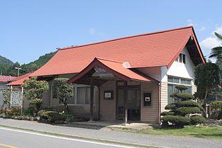 Hibayama Station Railway station in Shōbara, Hiroshima Prefecture, Japan