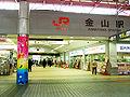 JR Central Kanayama Station of Ticket Gate.jpg
