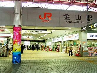 Kanayama Station (Aichi) - Image: JR Central Kanayama Station of Ticket Gate