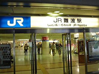 "Furigana - On this sign, furigana indicate the pronunciation of the Latin letters ""JR"" and the kanji for ""Namba Station""."