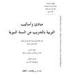 JUA0673933.pdf