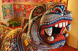 Jaguar beaded Huichol art.jpg