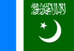 Islamic Block (Pakistan)