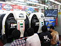 Japanese-players-in-Akihabara.jpg