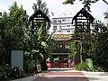 Jardim Zoologico Lisboa 3.JPG