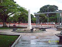 Jardim do Palacio do Governador Luena Moxico.jpg