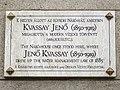 Jenö Kvassay - Gresham Palace, Széchenyi István tér 5, Budapest (1).jpg