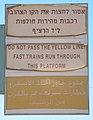 Jerusalem Do not pass! (6032269285).jpg