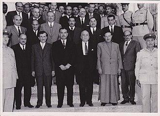 Ruhi al-Khatib - Image: Jerusalem Municipal Council 1965