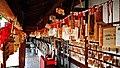 Ji'an Keishuin (ChiAn ChingHsiou Temple), 88 stone Buddha statues, Ji'an Township, Hualien County (Taiwan) (ID UA09602000277).jpg