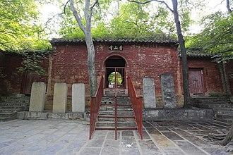 Jiaxiang County - Image: Jiaxiang Qingshan Si 2015.08.14 08 56 26
