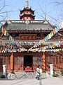 Jimingsu-Pagoda.JPG