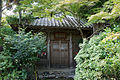 Jingoji Kyoto Kyoto37n4592.jpg