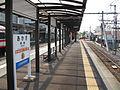 Joden-Akagi-station-platform-20100907.jpg