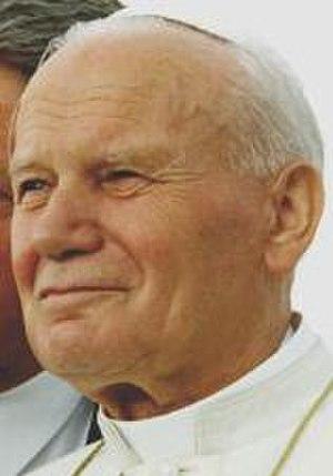 Stade de la Meinau - Image: Johannes Paul II
