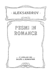 Josip Murn - Aleksandrov: Pesmi in romance