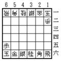 Judkin's shogi.png