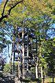 Jukan Tower (138 Tower Park).jpg