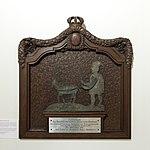 Köln 1914 - Ausstellung im Kölnischen Stadtmuseum-2543.jpg