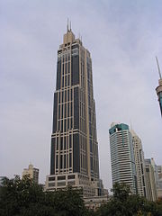 Hong Kong New World Tower