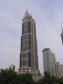 Hong Kong New World Towers