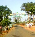 KARLAPAT CHECK GATE.jpg