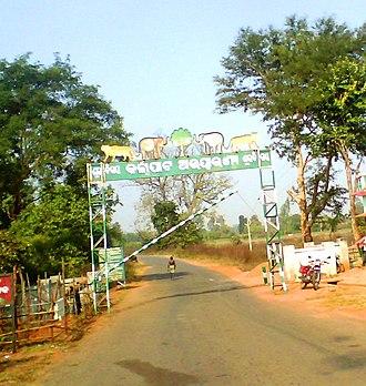 Karlapat Wildlife Sanctuary - Karlapat Entrance
