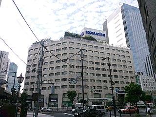 Komatsu Limited Japanese industrial machinery company