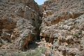Kakoperato canyon2.jpg