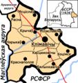 Kalininski region in Belarusian SSR — Калінінская акруга БССР (1924—1927).png