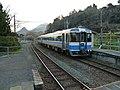 Kamiiyonada station plathome.jpg