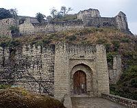 Kangra Fort.jpg