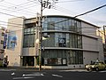 Kawasaki Shinkin Bank Takatsu Branch.jpg
