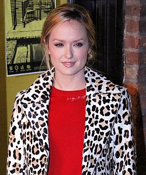 Kaylee DeFer - At the Denim Habit grand opening in New York City, October 2011