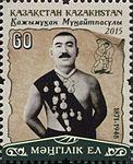Kazhymukan Munaitpasov 2016 stamp of Kazakhstan.jpg